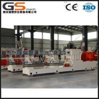Buy cheap PVC plastic processed and new condition extruder line from wholesalers