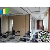 Buy cheap Soundproof Removable Wall Partition 79 - 160 Inch For Hotel Decoration from wholesalers