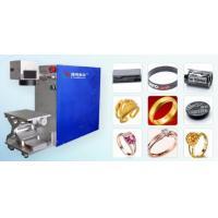 Buy cheap Portable Desktop Fiber Fiber Laser Engraving Machine For Mobile Communications product