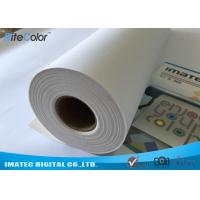 Buy cheap Waterproof 320gsm Inkjet Cotton Canvas Roll for Large Format Printers from wholesalers