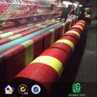 Buy cheap Alert Net/orange plastic safety fence/Traffic safety net on road from China from wholesalers