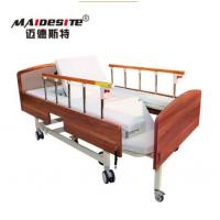 Buy cheap Home Care Hospital Bed Chair , Medical Hospital Beds For Handicapped from wholesalers