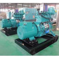 China 15kva marine generating set with diesel engine D226B , 25kva genset for sailing yachts remote start on sale