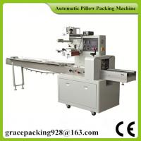 Buy cheap GT-250 High Speed Pillow Type Automatic Food Packing Machine Made In China from wholesalers