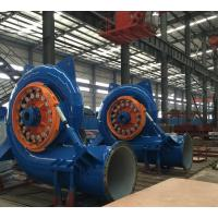 Buy cheap 1MW Small Francis Turbine / Water Turbine Generator Hydro power Project from wholesalers