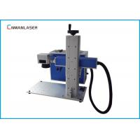 Buy cheap High Speed Mini 10W / 20w Fiber Laser Marking Machine For Metal Dog Tag from wholesalers