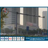 Buy cheap Powder Coated CCTV Camera Monitor Galvanized Pole With Hot Roll Steel from wholesalers
