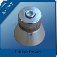 Ultrasound Washing Equipment Parts 28 Khz 100w High Power Ultrasonic Transducer