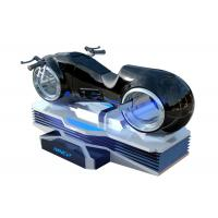 Buy cheap VR Amusement Equipment Virtual Reality Motorcycle Racing Car from wholesalers