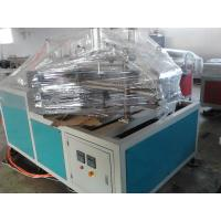 Buy cheap Double Screw SJZ55 PVC Pipe Extrusion Line With Vacuum Forming Tank from wholesalers