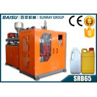 Buy cheap 275BPH Capacity 2L Plastic Bottle Blow Molding Machine Witn Pneumatic System SRB65-2 from wholesalers