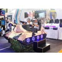 Buy cheap 2 Players Virtual Reality Roller Coaster Simulator With Hydraulic Seat product