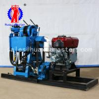 Buy cheap XY-130 water well drilling rig, drilling rig water well,water well bore hole drilling rig,water well drilling rig made i from wholesalers