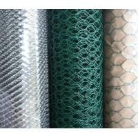 Buy cheap Chicken Wire Mesh For Plastering from wholesalers