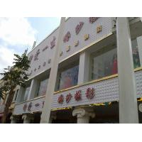 Buy cheap Hotel Wall Decoration Exterior PVC Wall Panels 3D Gliter Wall Hanging from wholesalers