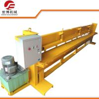 Buy cheap Steel Coil Cutting Machine , Automatic / Electricity Control Steel Coil Slitting Machine from wholesalers