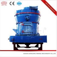 Buy cheap New developed long lifespan service lifespan HGM grinding mill from wholesalers