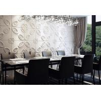 Buy cheap Indoor Multi Color Wall Covering 3D Background Wall / Modern 3D Wall Stickers for Hotel product