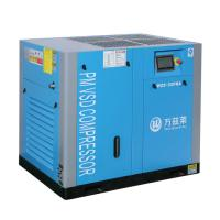 Buy cheap Direct Driven Energy Saving Air Compressor Strong Intelligent Monitoring product