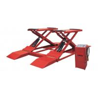 Buy cheap Electric Two Post Hydraulic Auto Lift / Scissor Ramp For Home Garage from wholesalers
