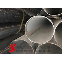 Buy cheap Galvanized Spiral Welded Carbon Steel Tube Wear Resistant High Performance from wholesalers