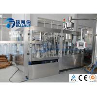 Buy cheap Round 5L PET Bottle Water Plastic Bottle Packaging Machine SS304 CE & ISO from wholesalers