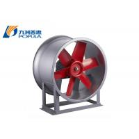 Buy cheap Durable 380V Tube Axial Exhaust Fan 10 12 14 16 20 24 Inch CE Approved from wholesalers