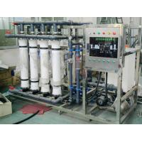 Customized Commercial Reverse Osmosis Ro Water