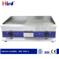 Buy cheap CE ribbed grill electric cast iron griddle cooking items for sale  WG-750-2 from wholesalers