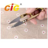 Buy cheap High Carbon Steel Yarn Cutting Scissors 107 * 22mm For Cutting Thread / Cloth from wholesalers