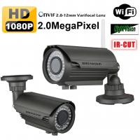 Buy cheap 2.0MP Waterproof IR Bullet Wireless IP Camera CCTV Netzwerk Kamera With Email Alarm from wholesalers