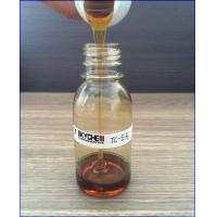 Buy cheap Diesel & Gasoline Engine Oil Additive Package API CF-4/SJ, CG-4/SJ, CH-4/SJ, CI-4/SL Grade from wholesalers