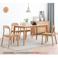 Buy cheap Large Rectangle Wood Dining Room Table / Coffee Table Modern Design from wholesalers