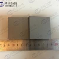 Buy cheap Sintered Silicon Carbide (SiC) Ceramic Bulletroof Plates With Low Density High Strength High Hardness from wholesalers