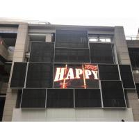 Buy cheap P16 Waterproof Outdoor Advertising LED Display  Curtain Outdoor LED TV Display from wholesalers