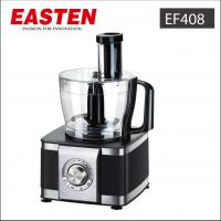 Buy cheap Easten Food Processor EF408/ 1.5 Liters Blender Cup FoodProcessor With Coffee and Herbs Grinder Function from wholesalers