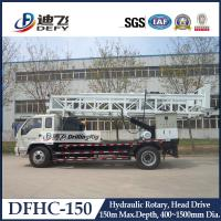 Buy cheap 150m Truck mounted hydraulic drilling rig water well DFHC-150 from wholesalers