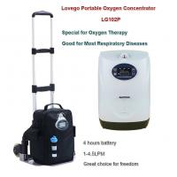 Buy cheap LoveGo Portable oxygen concentrator LG102P for 1-4.5 oxygen therapy/4 hours battery life with two batteries from wholesalers