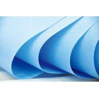 Buy cheap Medical device SMS/SMMS Non Woven Sterilization wrap from wholesalers