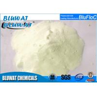 Low Viscosity Polyanionic Cellulose Drilling Mud Chemicals Water Based Drilling Fluid