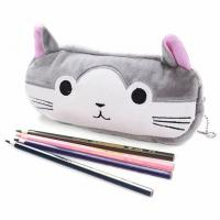 Buy cheap New creative korean stationery import office and school supplies girls gift cute plush cat cartoon zipper pencil funny from wholesalers