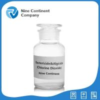 Buy cheap CAS No.10049-04-4 Chlorine Dioxide (ClO2) from wholesalers