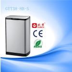 Buy cheap Top sale 10gallon garbage bin waste/GYT38-8B-S from wholesalers