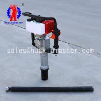 Buy cheap CHINA 10~15 meters  Portable Soil Sampling Drilling Rig Manufacturer from wholesalers
