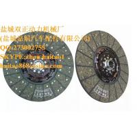 Buy cheap Shacman truck parts 420 Clutch disc 161560160001 product