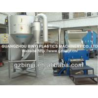 Buy cheap Drinking straw Crusher factory, Drinking straw Crushing machine Supplier from wholesalers