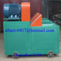 Buy cheap Rice Husk Briquette Charcoal Production line from wholesalers