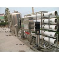 Buy cheap 1 Stage Mountain Water / Drinking Water Treatment Systems RO Purification Plant from wholesalers