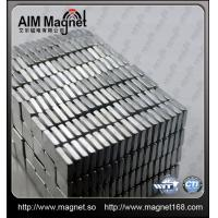 Buy cheap arc shaped ndfeb magnet from wholesalers