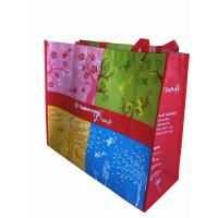 Buy cheap customized non woven bag shopping bag tote bag as promotion or advertisement bag from wholesalers